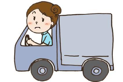 慣れないトラックの運転