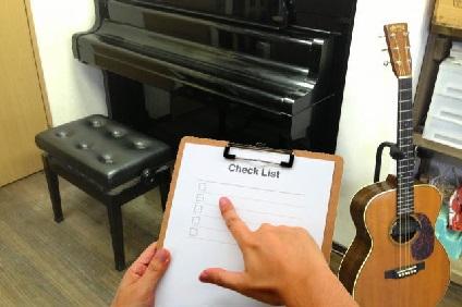 ピアノもチェック