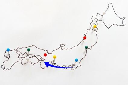 東京から大阪まで移動