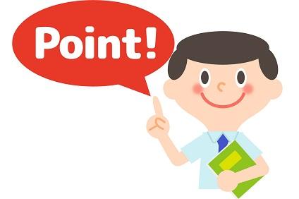 ポイントを説明する営業マン