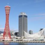 神戸市内にある引越し業者と役に立つ関連業者の一覧