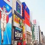大阪でお勧めの引越し業者と知っておくと役に立つ関連業者