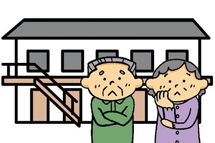 近隣トラブルで悩む老夫婦