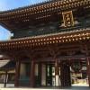 川崎市にはどんな引越し業者がいるのでしょうか?