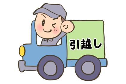 青いトラックと作業員