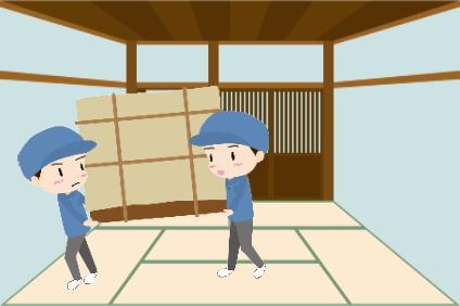 和室の荷物を運ぶ作業員