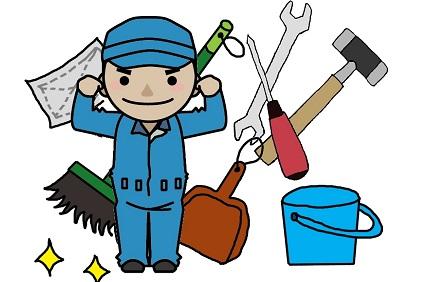 掃除道具と工具