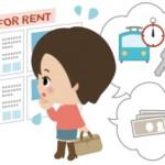 引っ越し先の物件選びで気をつけたい不動産業者の広告に記載されている文言