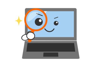 パソコンと虫眼鏡