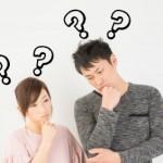 引っ越しの際に借主にはどこまでの原状回復義務があるのでしょうか?
