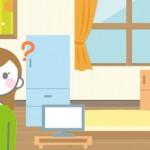 大型の家具や家電のみを引越し業者に依頼することは可能でしょうか?