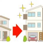 建て替えのために一時的に引っ越しをすることになる仮住まい物件をどう探すか?