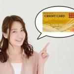 引っ越し費用をクレジットカードで分割払いすることのメリットとデメリット