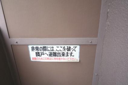 マンションの隔て板