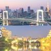 東京~広島の引っ越しをするときにかかる費用の目安~引越し見積もりと料金