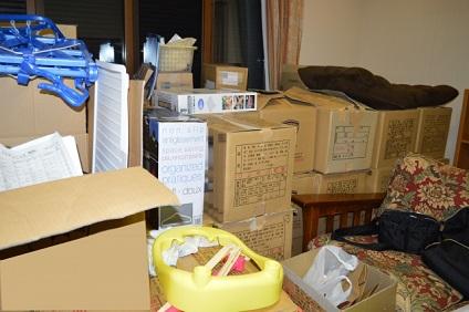 たくさんの荷物