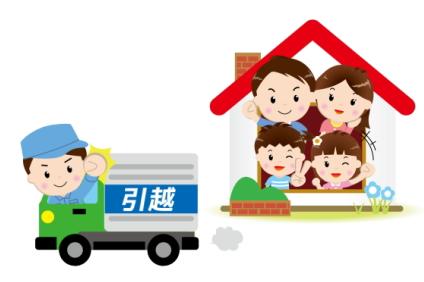 4人家族と引っ越しのトラック