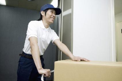 荷物を運ぶ便利屋