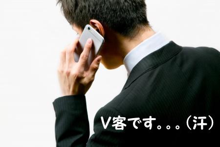 電話で隠語を話す営業マン