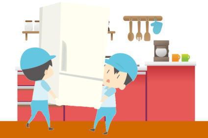 冷蔵庫を運ぶ引越し業者