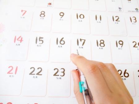 カレンダーにスケジュールを書き込む