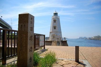 旧堺港燈台