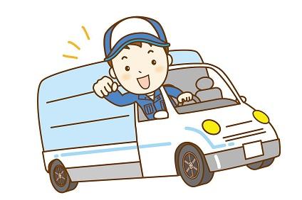 札幌の引越し業者