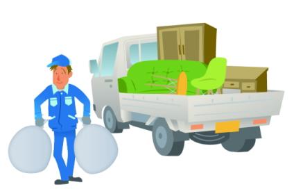 不用品の回収業者