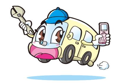 便利屋の車