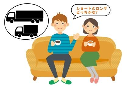 ソファーに座る夫婦