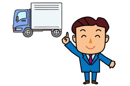 トラックと営業マン