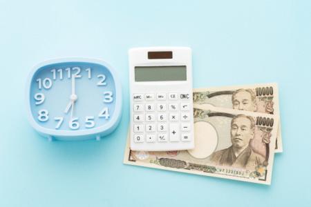 時計と電卓とお金