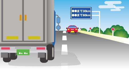 長距離を走るトラック