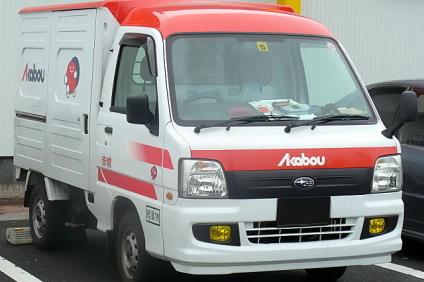 赤帽のトラック