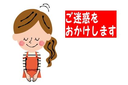 挨拶する女性のイラスト