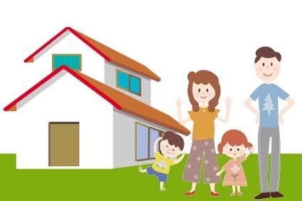 家と4人家族