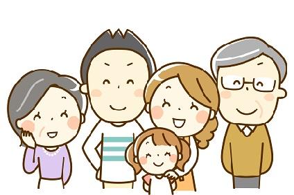 三世代五人家族
