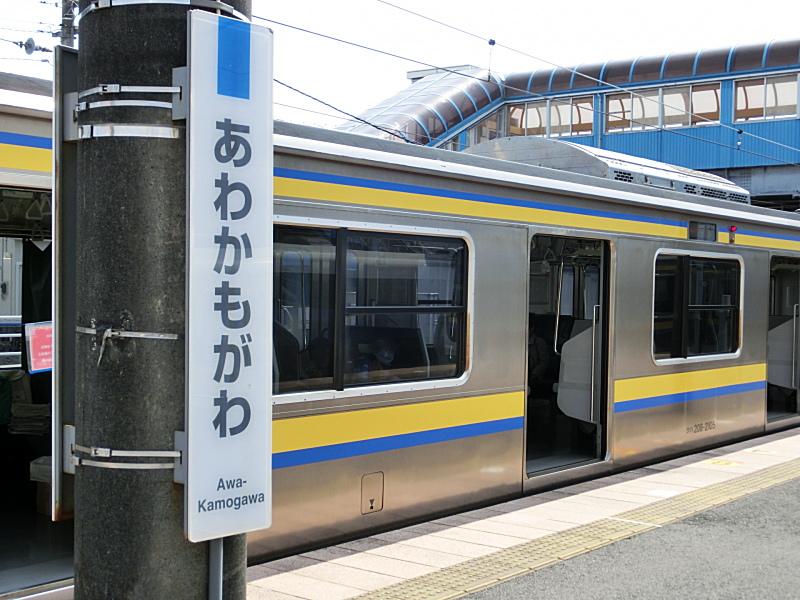 安房鴨川駅のホーム