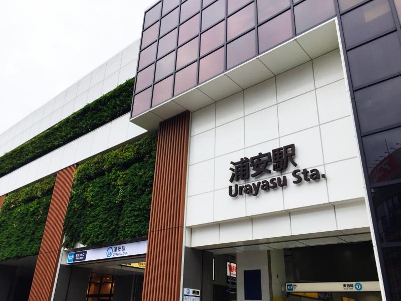 千葉県浦安駅
