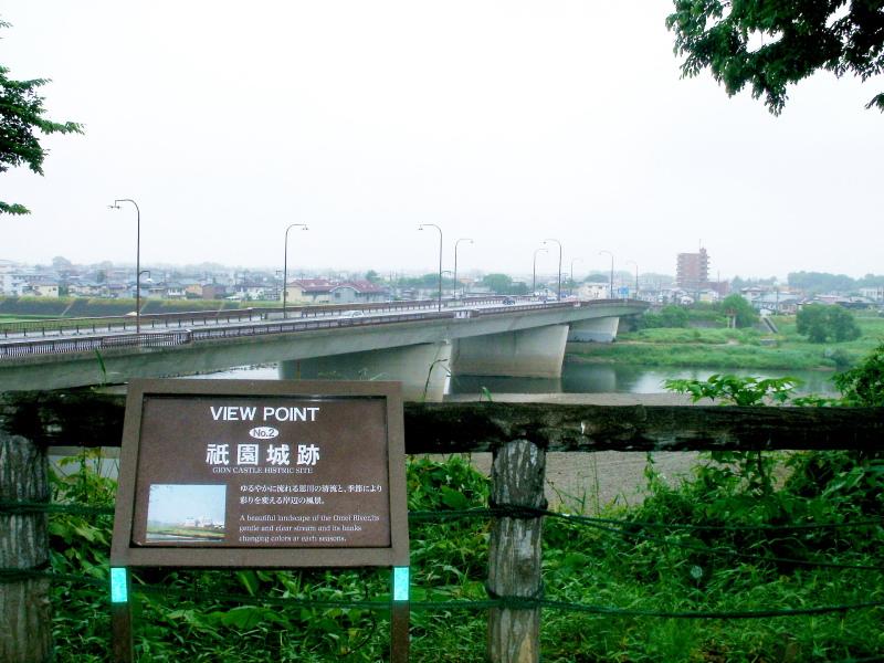 栃木県小山市にある祇園城跡