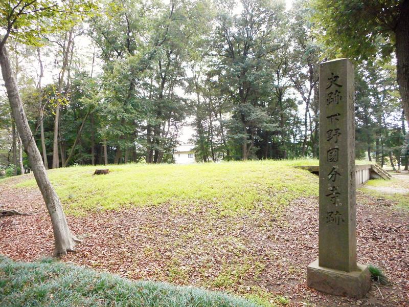 栃木県下野市にある下野国分寺跡