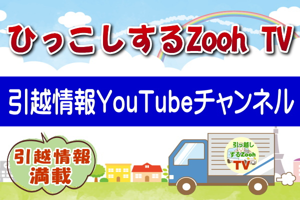 YouTubeチャンネルの案内バナー